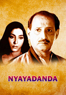 Watch Nyayadanda full movie Online - Eros Now
