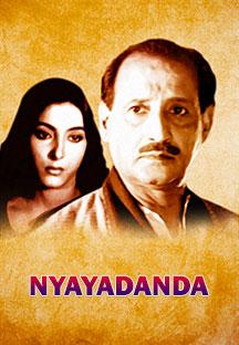 Watch Nyayadanda full movie Online - Eros Now