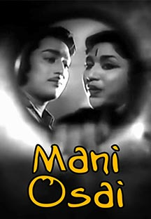 Watch Mani Osai full movie Online - Eros Now