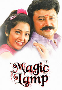 Watch Magic Lamp full movie Online - Eros Now