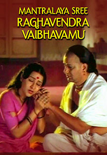 Watch Mantralaya Sree Raghavendra Vaibhavamu full movie Online - Eros Now