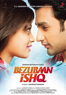 Watch Bezubaan Ishq - Swahili full movie Online - Eros Now