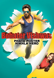 Watch Phata Poster Nikhla Hero - Polish full movie Online - Eros Now