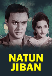 Watch Natun Jiban full movie Online - Eros Now