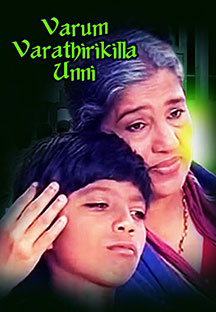 Watch Varum Varathirikilla Unni full movie Online - Eros Now