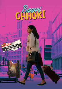 Watch Bawri Chhori full movie Online - Eros Now