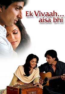 Watch Ek Vivah Aisa Bhi full movie Online - Eros Now