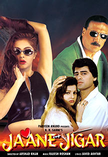 Watch Jaane Jigar full movie Online - Eros Now