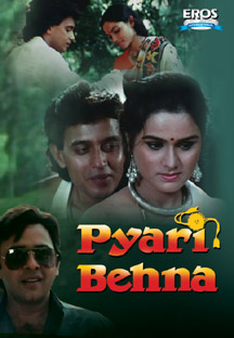 Watch Pyari Behna full movie Online - Eros Now
