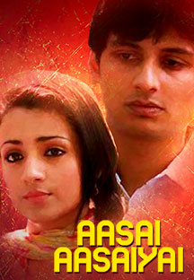Watch Aasai Aasaiyai full movie Online - Eros Now