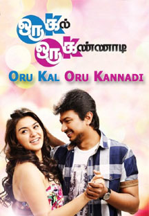 Watch Oru Kal Oru Kannadi full movie Online - Eros Now