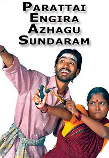 Watch Parattai Engira Azhagu Sundaram full movie Online - Eros Now