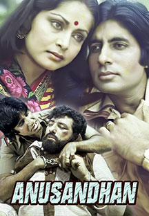 Watch Anusandhan - Bengali full movie Online - Eros Now