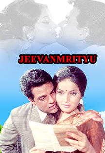Watch Jeevan Mrityu full movie Online - Eros Now