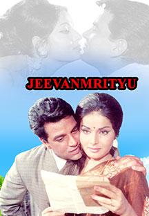 Watch Jeevan Mrityu full movie Online - Eros Now