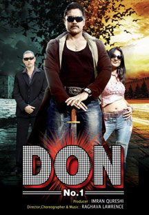 Watch Don No. 1 full movie Online - Eros Now