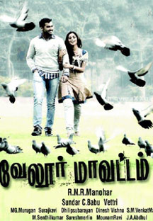 Watch Vellore Maavattam full movie Online - Eros Now