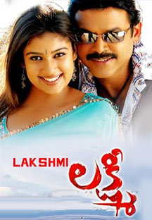 Watch Lakshmi full movie Online - Eros Now