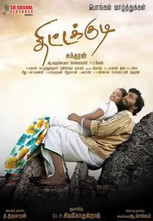 Watch Thittakudi full movie Online - Eros Now
