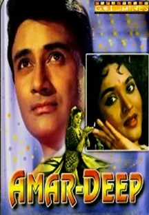 Watch Amar Deep full movie Online - Eros Now