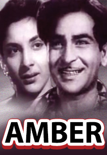 Watch Amber full movie Online - Eros Now