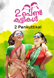 Watch 2 Penkuttikal full movie Online - Eros Now