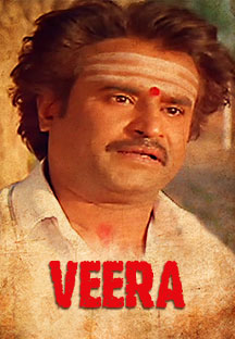 Watch Veera full movie Online - Eros Now