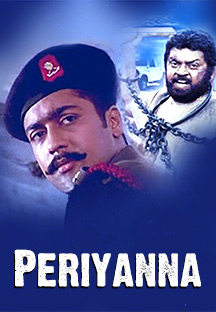 Watch Periyanna full movie Online - Eros Now
