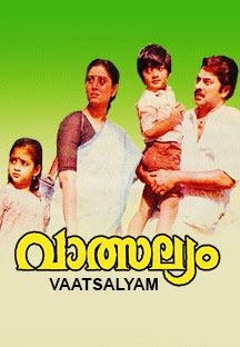 Watch Vaatsalyam full movie Online - Eros Now