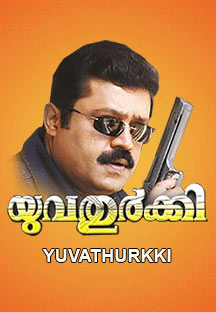 Watch Yuvathurkki full movie Online - Eros Now