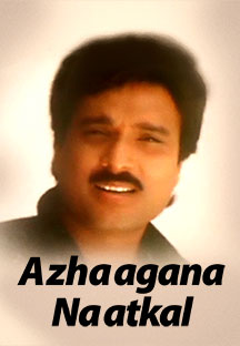 Watch Azhaagana Naatkal full movie Online - Eros Now