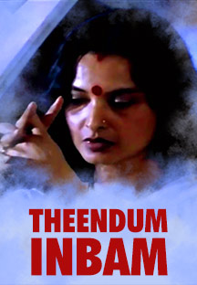Watch Theendum Inbam full movie Online - Eros Now