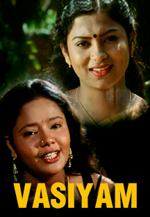 Watch Vasiyam full movie Online - Eros Now