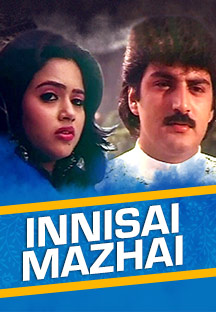 Watch Innisai Mazhai full movie Online - Eros Now