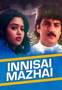 Watch Innisai Mazhai full movie Online - Eros Now