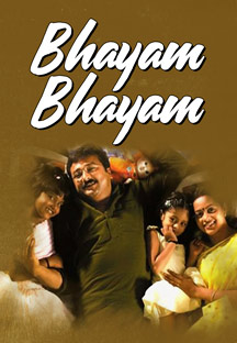 Watch Bhayam Bhayam full movie Online - Eros Now