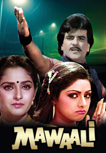 Watch Mawaali full movie Online - Eros Now
