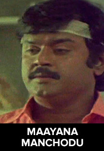 Watch Maayana Manchudu full movie Online - Eros Now