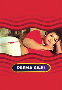 Watch Prema Silpi full movie Online - Eros Now