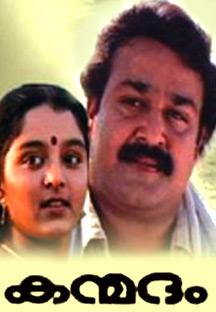 Watch Kanmadam full movie Online - Eros Now