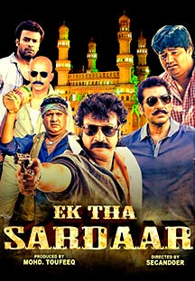 Watch Ek Tha Sardaar full movie Online - Eros Now