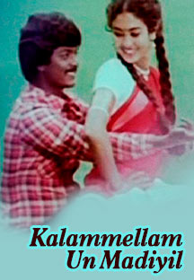 Watch Kalammellam Un Madiyil full movie Online - Eros Now