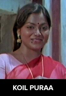 Watch Koil Puraa full movie Online - Eros Now