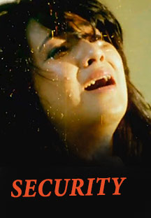 Watch Security full movie Online - Eros Now