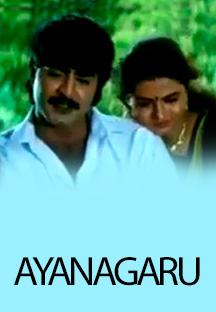 Watch Ayanagaru full movie Online - Eros Now