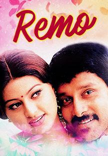 Watch Remo full movie Online - Eros Now