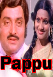 Watch Pappu full movie Online - Eros Now