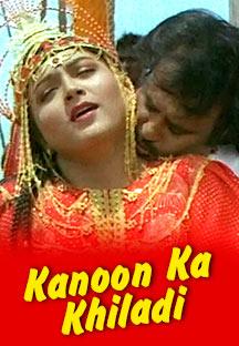 Watch Kanoon Ka Khiladi full movie Online - Eros Now