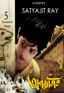 Watch Aparajito full movie Online - Eros Now