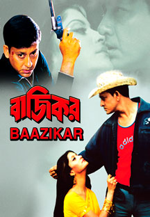 Watch Baazikar full movie Online - Eros Now
